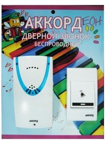 Звонок беспроводной, Аккорд ZD8603