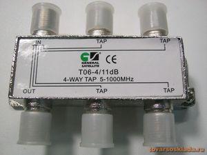 Ответвитель на 4 выхода, 11дБ, 5-1000МГц