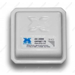 Облучатель 3G AX-2000 Offset, Antex