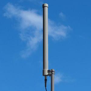 Антенна AX-2008R 3G (8 dBi)