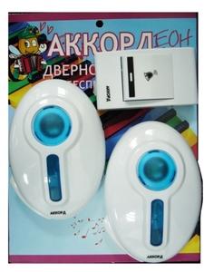 Звонок беспроводной Аккорд ZD7620 2 звонка (80м)