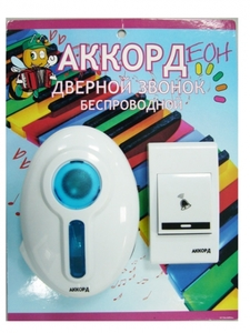 Звонок беспроводной Аккорд ZD8620 (80м)