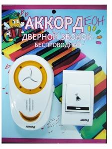 Дверной звонок беспроводной ZD8853 (80м)
