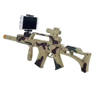 AR GAME AR-3010-1 автомат