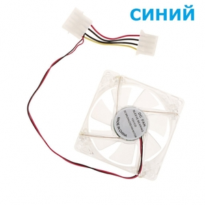Вентилятор LED Синий 80х80х25 12V