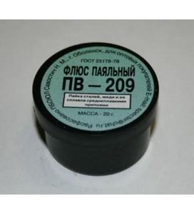 Флюс ПВ 209 (баночка пластик 20 гр.)