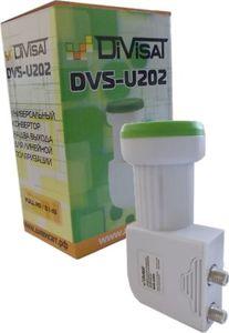 DVS-U202: Конвертер спутниковый универсальный 2 выхода DiViSat