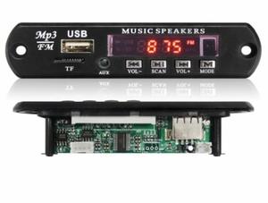 Модуль MP3 11016B + пульт + шлейф