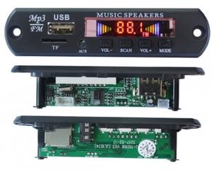 Модуль MP3 11016 V03 + пульт + шлейф