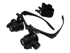 Лупа очки NO.9892G (ув.10-25х, с подсветкой).