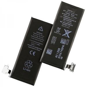 Аккумулятор для iPhone 4G
