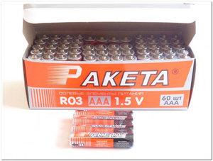 Батарейка ААА R3 Ракета, солевая.