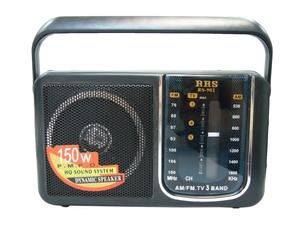 Радиоприемник сетевой RRS RS-902
