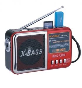 Waxiba XB-51URT р/п сетев. (USB)