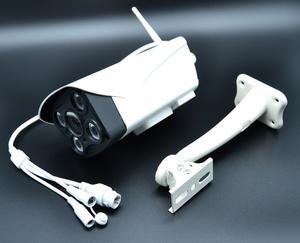 IP камера Wi-Fi VP-W13