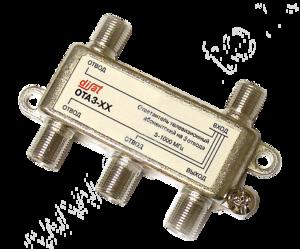 Ответвитель 3 отвода 14 дБ 5-1000 МГц, Disat