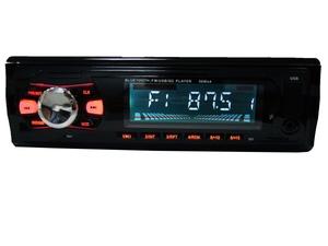 Автомагнитола MP3 CL-8251 (радио, USB, TF, bluetooth)