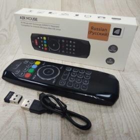 Воздушная мышь + клавиатура + пульт DVS AM-200, для Windows, MacOS, Linux, Android.
