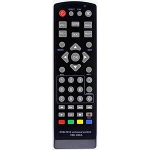 Пульт ДУ универсальный HUAYU для ресиверов DVB+T2+2 2019