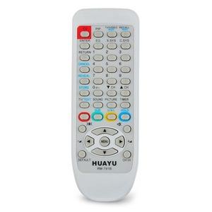 Пульт ДУ универсальный HUAYU Hitachi RM - 791B TV