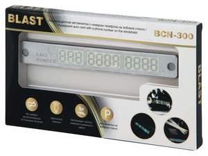 Автовизитка люминесцентная BLAST BCN-300 Хром (30007)