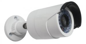 Уличная AHD видеокамера 2Мп., 1920*1080, 3.6мм, металл.