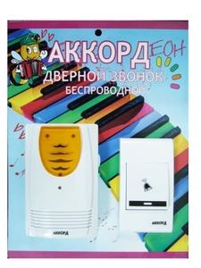 Звонок Аккорд ZD8203 дистанц (80м)