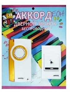 Звонок Аккорд ZD8205 дистанц (80м)