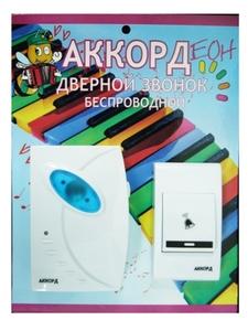 Звонок Аккорд ZD8306 дистанц (80м)
