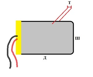Аккумулятор 40*10*25 (3.7В, 60мА)
