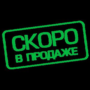 """Кронштейн потолочный наклонно-поворотный DTV 05-21 Диагональ 19""""- 42"""""""
