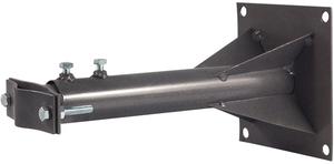 Кронштейн телескопический для мачты 50-90см