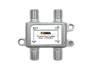 Ответвитель 2 отвода 20 дБ 5-1000 МГц CADENA