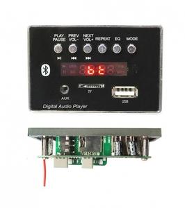 Модуль MP3 BT 66451E + пульт + шлейф 2шт(2/3pin) (5В)