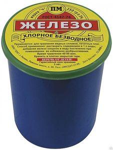 Хлорное железо безводное FeCl3 250г
