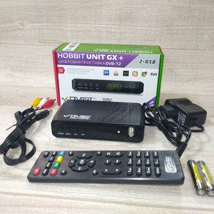 DVS-T2+C HOBBIT UNIT GX + universal RCU:  Приемник цифровой эфирный DVB-T/T2/C