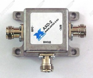 Делитель мощности GSM на два AXD-2