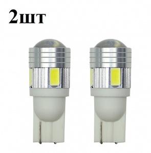TDS TS-CAL01 лампа автомобильная 2ШТ(T10)