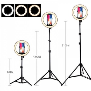 Огонек OG-SMH03 лампа кольцевидная со штативом
