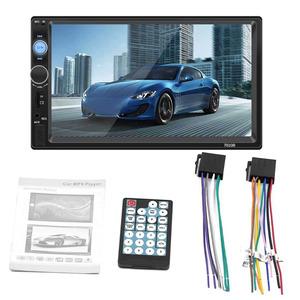 Автомагнитола 2DIN (сенсор. Дисплей/камера з/в/USB/AUX/Радио/Bluetooth) MRM-7010B