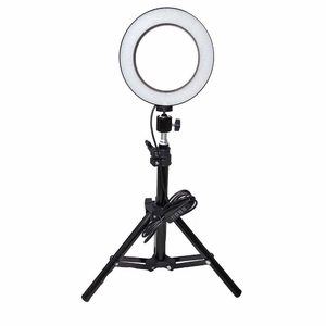 Кольцевая лампа на штативе для фото и видеосъёмки D-32см (пульт ДУ+ БП)