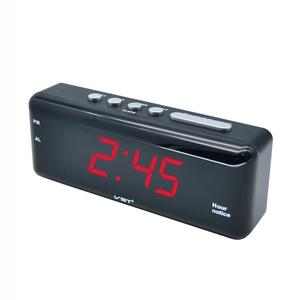 Часы эл. VST762T-1 крас.цифры (говорящие)