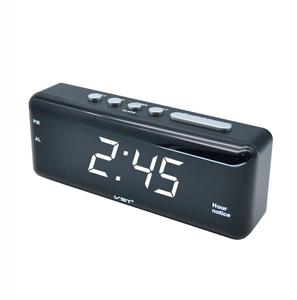 Часы эл. VST762T-6 бел.цифры (говорящие)