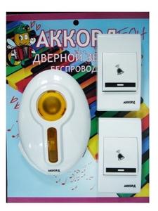 Звонок беспроводной Аккорд D5620, 2 кнопки, 24 мелодии, дальность 80м.