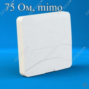 Антенна 4G AX-2513PF LTE2600  MIMO 13дБ