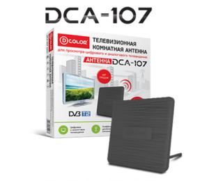 Антенна ТВ комнатная DColor DCA-107