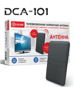 Антенна ТВ комнатная DColor DCA-101
