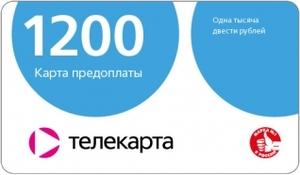 Карта оплаты Телекарта Стандарт на 1 год.