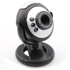 Веб-камера для компьютера MR-105