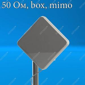Антенна AX-2515P MIMO UniBox